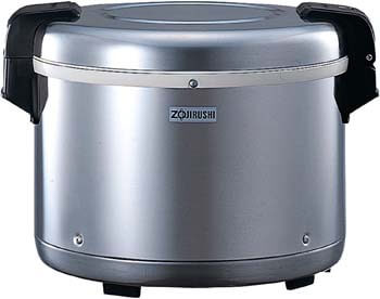 10. Commercial electronic jar ZOJIRUSHI THS-C40A-XA if two stainless